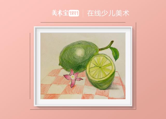 构图《彩铅柠檬》