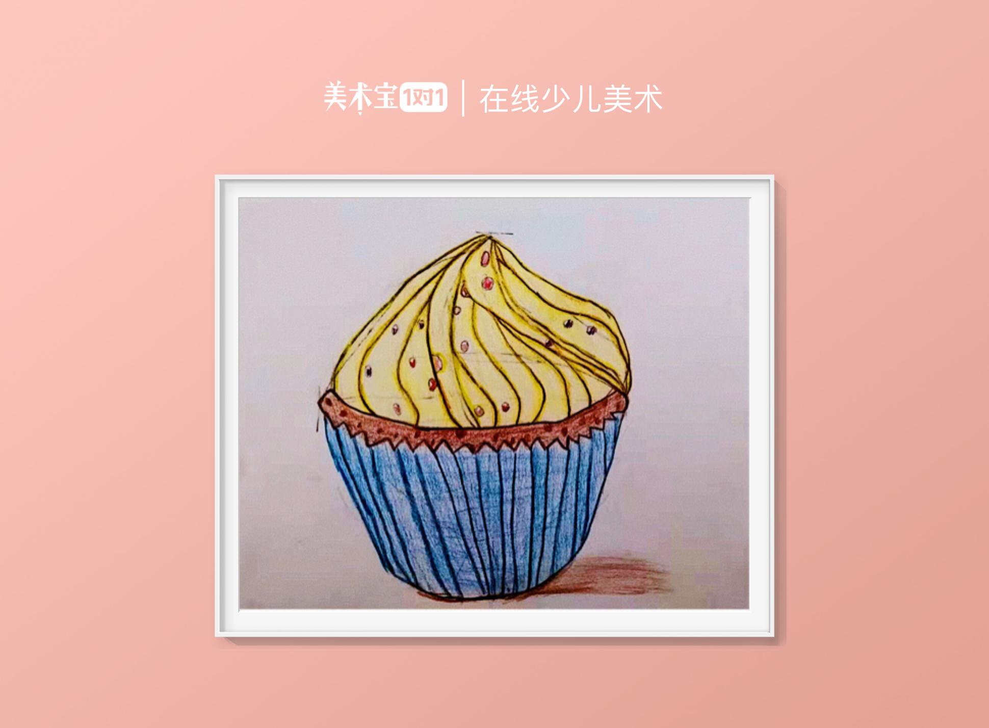 彩铅食物《蛋糕》