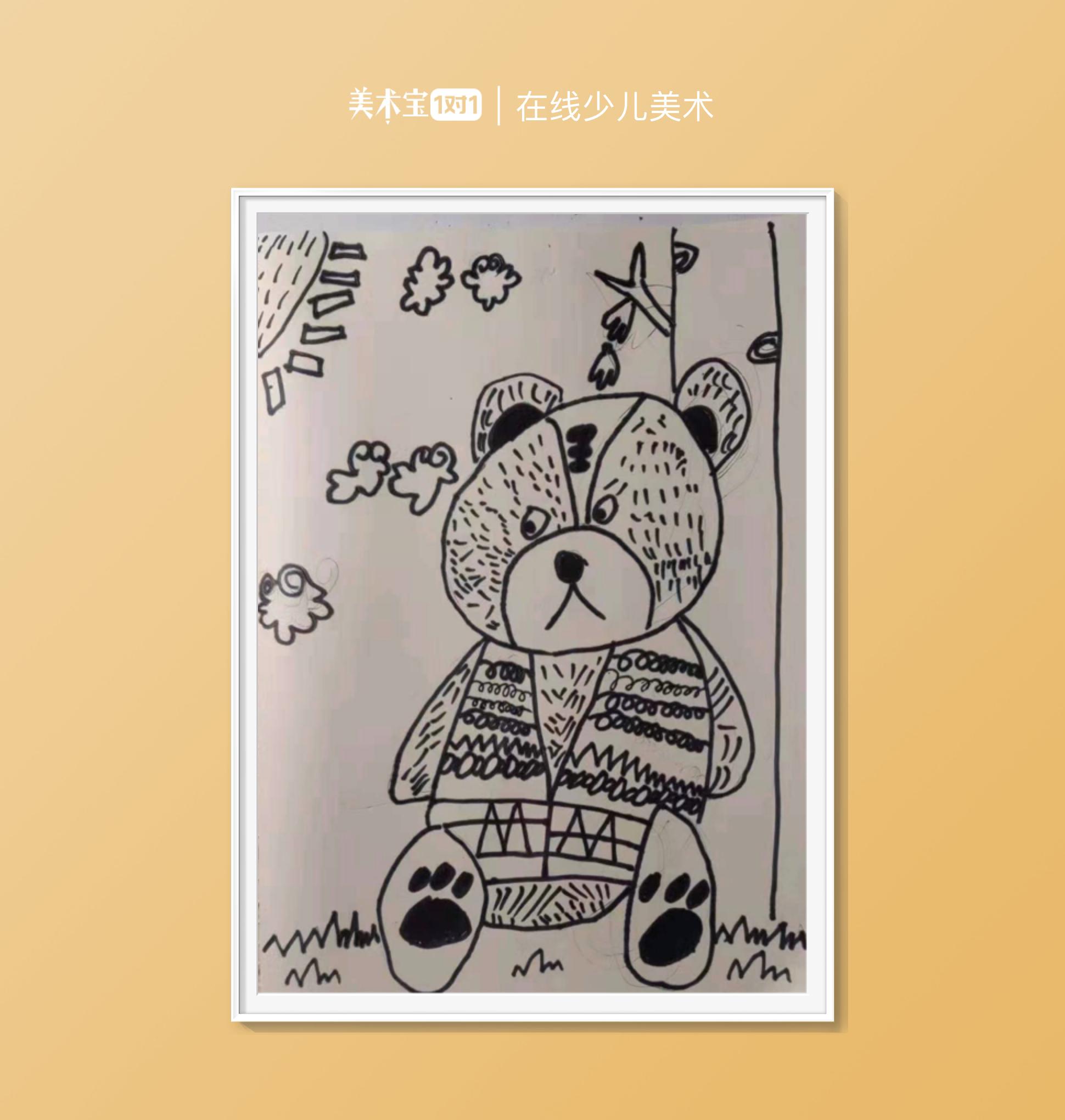 線描簡單裝飾《可愛的玩具熊》