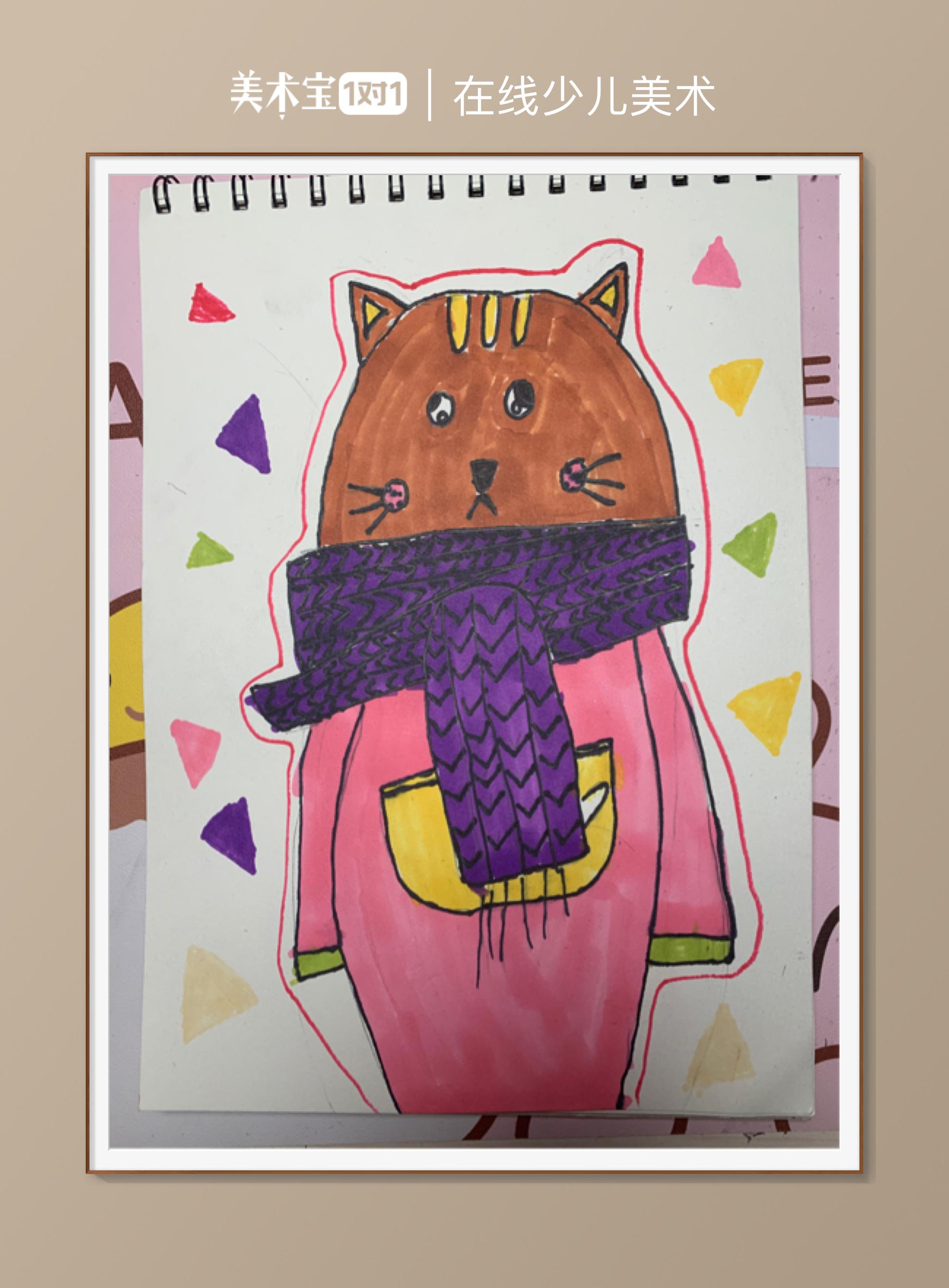 《委屈的貓咪》線描簡單裝飾