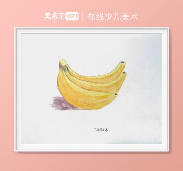 《彩铅香蕉》构图
